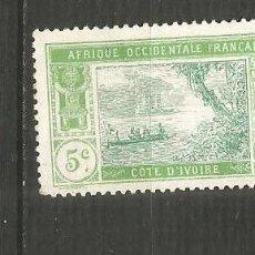 Timbres: COSTA DE MARFIL COLONIA FRANCESA YVERT NUM. 44 USADO. Lote 190995642