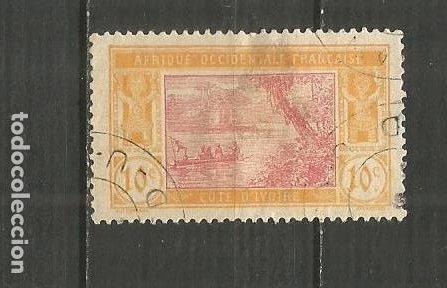 COSTA DE MARFIL COLONIA FRANCESA YVERT NUM. 45 USADO (Sellos - Extranjero - África - Costa de Marfil)