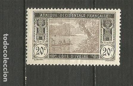COSTA DE MARFIL COLONIA FRANCESA YVERT NUM. 47 * NUEVO CON FIJASELLOS (Sellos - Extranjero - África - Costa de Marfil)