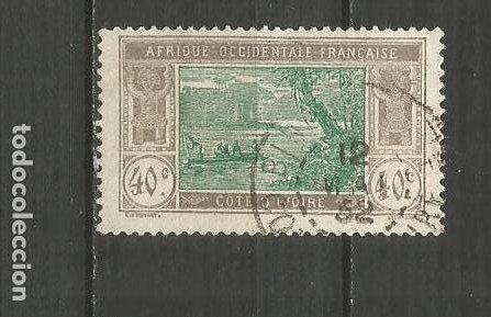 COSTA DE MARFIL COLONIA FRANCESA YVERT NUM. 51 USADO (Sellos - Extranjero - África - Costa de Marfil)