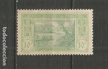 COSTA DE MARFIL COLONIA FRANCESA YVERT NUM. 63 USADO (Sellos - Extranjero - África - Costa de Marfil)