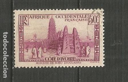 COSTA DE MARFIL COLONIA FRANCESA YVERT NUM. 120 USADO (Sellos - Extranjero - África - Costa de Marfil)