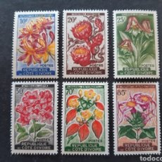 Sellos: COSTA DE MARFIL, YVERT 193-198** SIN 193A, 1961-62. Lote 194101372