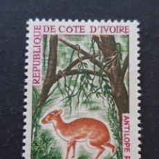 Sellos: COSTA DE MARFIL, YVERT 216A** SIN 193A, 1963-64, FAUNA. Lote 194101497