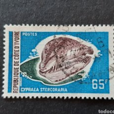 Sellos: COSTA DE MARFIL, YVERT 328, 1971-73. Lote 194101672