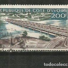 Sellos: COSTA DE MARFIL CORREO AEREO YVERT NUM. 19 USADO. Lote 194712630