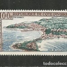 Sellos: COSTA DE MARFIL CORREO AEREO YVERT NUM. 27 ** NUEVO SIN FIJASELLOS. Lote 194712892