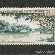 Sellos: COSTA DE MARFIL CORREO AEREO YVERT NUM. 28 ** NUEVO SIN FIJASELLOS. Lote 194713026