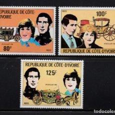 Sellos: COSTA DE MARFIL 580/82** - AÑO 1981 - BODA DEL PRINCIPE CARLOS Y LADY DIANA SPENCER. Lote 195748127