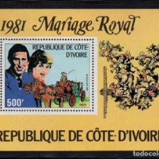 Sellos: COSTA DE MARFIL HB 18** - AÑO 1981 - BODA DEL PRINCIPE CARLOS Y LADY DIANA SPENCER. Lote 195748233
