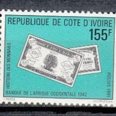 Sellos: COSTA DE MARFIL 1991 - BILLETES - YVERT Nº 850/852**. Lote 198146065