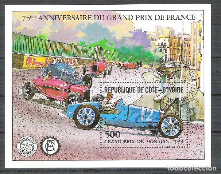 IVORY COAST 1979 SPORT, CARS, PERF. SHEET, USED R.035 (Sellos - Extranjero - África - Costa de Marfil)