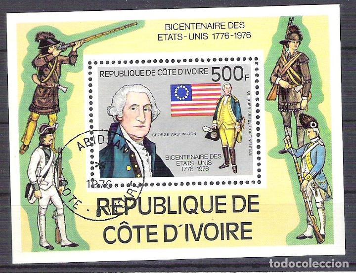 IVORY COAST 1976 SCOUT, PERF. SHEET, USED O.027 (Sellos - Extranjero - África - Costa de Marfil)