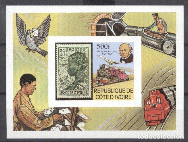 IVORY COAST 1979 TRAINS, ROWLAND HILL, IMPERF. SHEET, MNH S.025 (Sellos - Extranjero - África - Costa de Marfil)