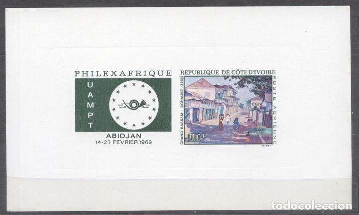 Sellos: Ivory Coast 1969 Philexafrique, DELUXE PROOFS, MNH S.515 - Foto 1 - 198271965