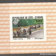 Sellos: IVORY COAST 1981 CARS, GRAND PRIX DE FRANCE, 75TH ANNIVERSARY, 100F, IMPERF. SHEET, MNH S.076. Lote 198271975