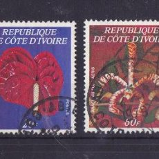 Sellos: IVORY COAST 1977 EXOTIC FLOWERS MI.532A-532D RRR USED AM.487. Lote 198272151