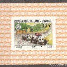 Sellos: IVORY COAST 1981 CARS, GRAND PRIX DE FRANCE, 75TH ANNIVERSARY, 125F, IMPERF. SHEET, MNH S.077. Lote 198272166