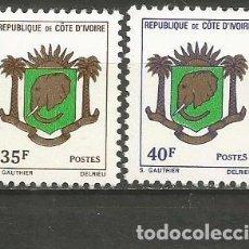 Sellos: COSTA DE MARFIL YVERT NUM. 372/373 ** SERIE COMPLETA SIN FIJASELLOS. Lote 200732100