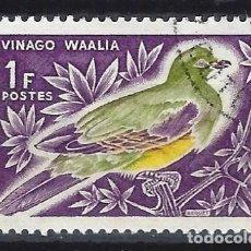 Sellos: COSTA DE MARFIL 1966 - AVES, VINAGO PARDO - SELLO USADO. Lote 206200163