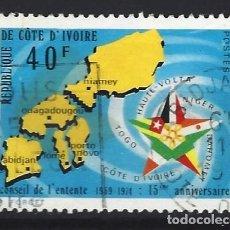 Sellos: COSTA DE MARFIL 1974 - SELLO USADO. Lote 206202188