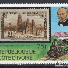 Sellos: COSTA DE MARFIL 1979 - I CENT. MUERTE DE SIR ROWLAND HILL - SELLO USADO. Lote 206202312