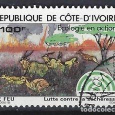 Sellos: COSTA DE MARFIL 1983 - ECOLOGÍA EN ACCIÓN - SELLO USADO. Lote 206202441