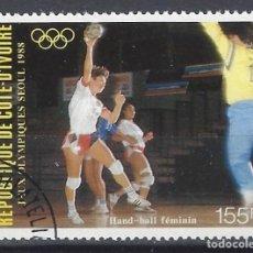 Sellos: COSTA DE MARFIL 1988 - JJOO DE SEÚL - SELLO USADO. Lote 206202780