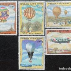 Sellos: 1983. COSTA DE MARFIL. A77 / A81. GLOBOS Y ZEPPELIN. SERIE COMPLETA. NUEVO.. Lote 206975073