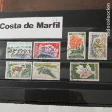 Sellos: COSTA DE MARFIL. Lote 207873738