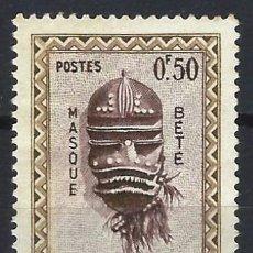 Sellos: COSTA DE MARFIL 1960 - MÁSCARAS NATIVAS, BETE - MH*. Lote 215175530