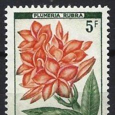Sellos: COSTA DE MARFIL 1961 - FLORES, FRANCHIPÁN - USADO. Lote 215175627