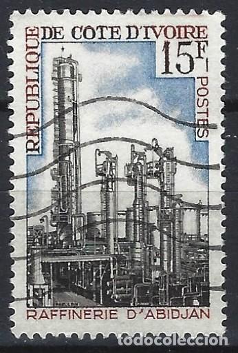 COSTA DE MARFIL 1968 - INDUSTRIAS, REFINERÍA. ABIDJAN - USADO (Sellos - Extranjero - África - Costa de Marfil)