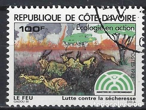 COSTA DE MARFIL 1983 - ECOLOGÍA EN ACCIÓN, INCENDIO - USADO (Sellos - Extranjero - África - Costa de Marfil)