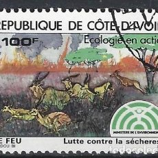 Timbres: COSTA DE MARFIL 1983 - ECOLOGÍA EN ACCIÓN, INCENDIO - USADO. Lote 215176463