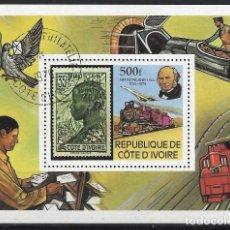 Sellos: COSTA DE MARFIL 1979 - HB 1º CENTENARIO DE LA MUERTE DE SIR ROWLAND HILL - USADA. Lote 215176600