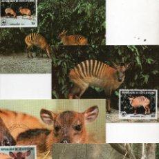 Sellos: COSTA DE MARFIL SERIE TARJETAS MAXIMA PRIMER DIA 1985 MICHEL 881 A 884 WWF. Lote 215557297