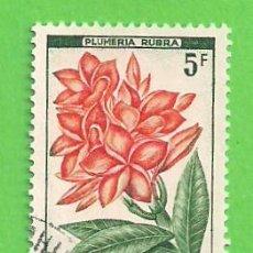 Sellos: COSTA DE MARFIL - MICHEL 223 - YVERT 192A - FLORA - FRANCHIPÁN. (1962). NUEVO MATASELLADO.. Lote 215981375