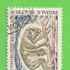 Sellos: COSTA DE MARFIL - MICHEL 260 - YVERT 212 - FAUNA - SIMIO - POTTO. (1964). NUEVO MATASELLADO.. Lote 215982677