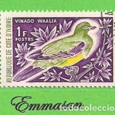 Sellos: COSTA DE MARFIL - MICHEL 299 - YVERT 249 - AVES - VINAGO PARDO. (1966). NUEVO MATASELLADO.. Lote 215983436