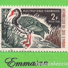 Sellos: COSTA DE MARFIL - MICHEL 300 - YVERT 250 - AVES - GANSO ESPOLONADO. (1966). NUEVO MATASELLADO.. Lote 215983838