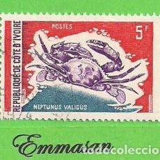 Sellos: COSTA DE MARFIL - MICHEL 381 - YVERT 312 - CRUSTÁCIOS - CANGREJO. (1971). NUEVO MATASELLADO.. Lote 215985242