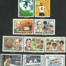 Sellos: COSTA DE MARFIL 1978 A 1988 - LOTE VARIADO (VER IMAGEN) - 10 SELLOS NUEVOS. Lote 218243196