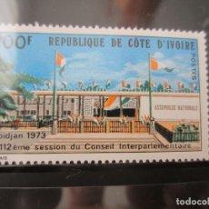 Sellos: COSTA DE MARFIL 1973 1 V. NUEVO. Lote 219675860