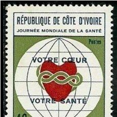 Sellos: COSTA DE MARFIL 1968 - COTE D'IVOIRE - DIA DE LA SALUD - YVERT Nº 332**. Lote 220969728