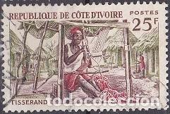 LOTE DE SELLOS - COSTA DE MARFIL - (AHORRA EN PORTES, COMPRA MAS) (Sellos - Extranjero - África - Costa de Marfil)