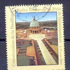 Sellos: COSTA DE MARFIL, 1990, USADO. Lote 226963035