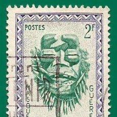Timbres: COSTA DE MARFIL. 1960. MASCARA TRIBU GUERE. Lote 236520035