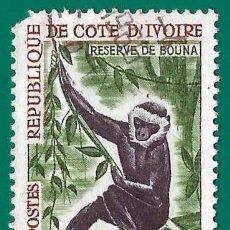 Sellos: COSTA DE MARFIL. 1963. FAUNA. MONO COLOBUS. Lote 236520350