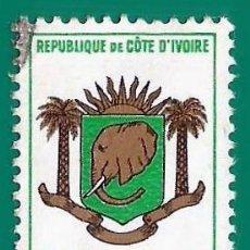 Sellos: COSTA DE MARFIL. 1969. ESCUDO NACIONAL. Lote 236521160